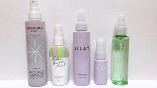 ミスト化粧水4選